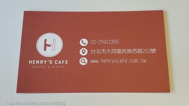 Henry's Cafe地址