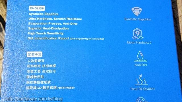 hoda藍寶石幻影3D隱形滿版螢幕保護貼