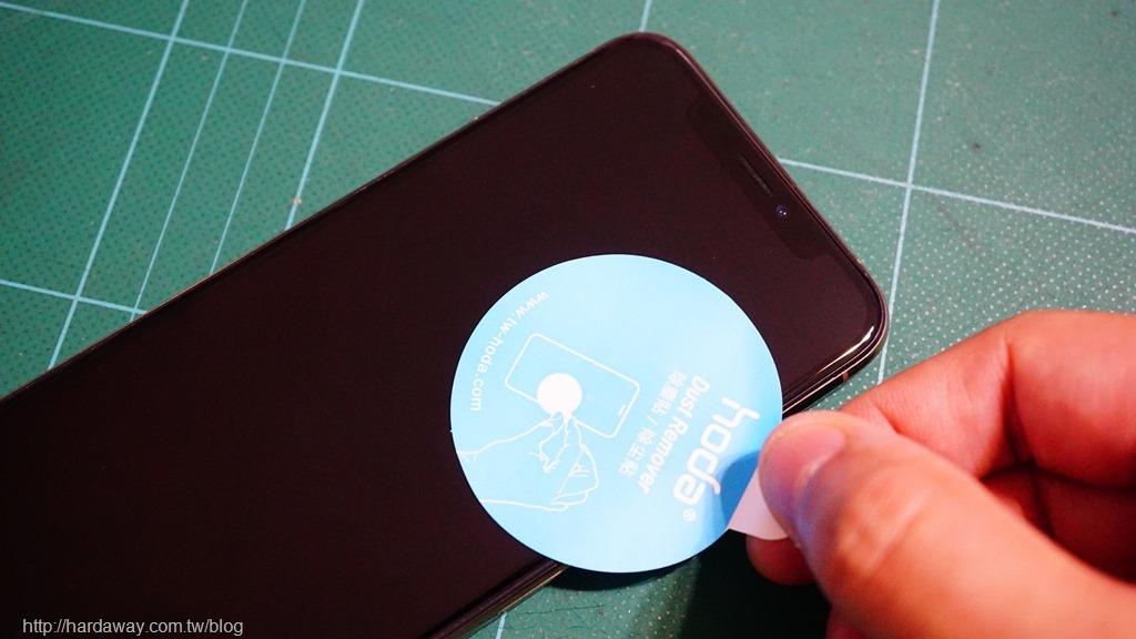 hoda藍寶石幻影3D隱形滿版螢幕保護貼搭配Mous英國軍規防摔保護殼
