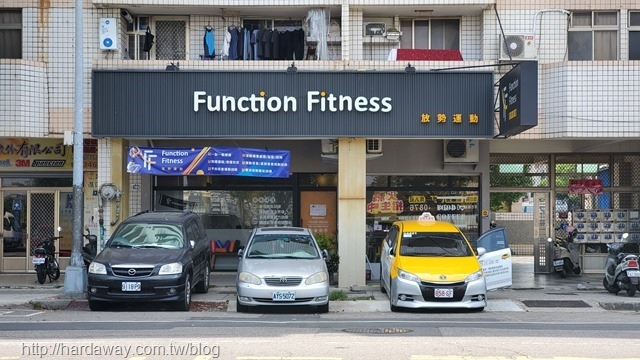 Function Fitness放勢運動工作室