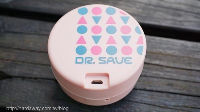 摩肯Dr.Save充插兩用款全功能真空機