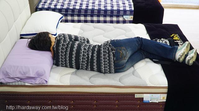 德瑞克名床床墊試躺