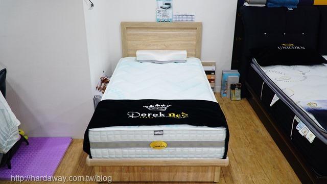 德瑞克名床安心寶貝獨立筒床墊