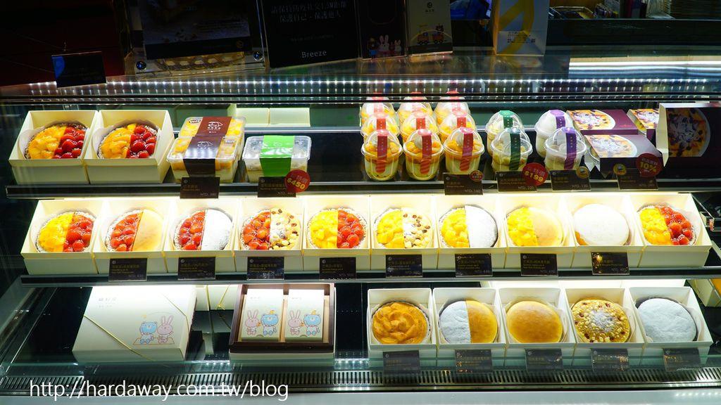 橘村屋微風台北車站店
