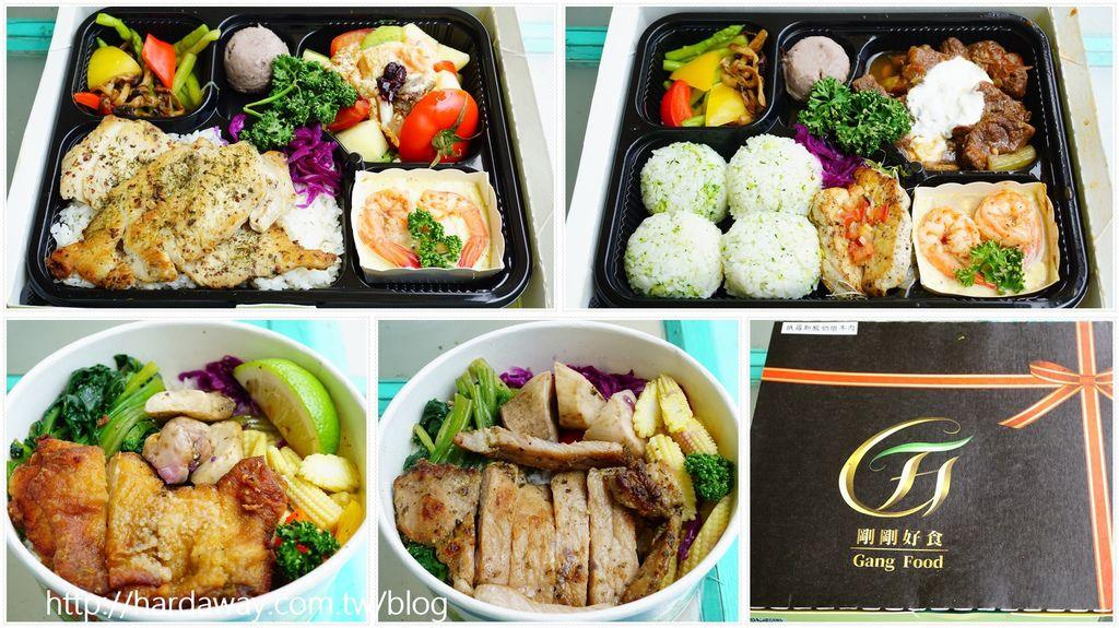 新竹精緻餐盒