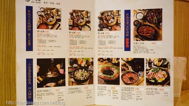 小旬湯樂農鑄鐵鍋台東店菜單