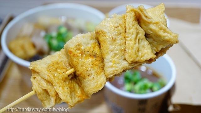 麻辣韓國魚板
