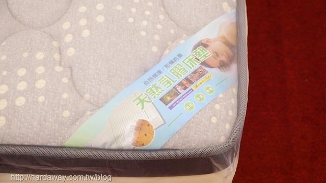 石墨烯纖維天然乳膠床墊
