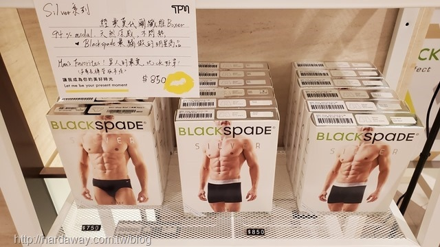 Blackspade統一時代百貨快閃店
