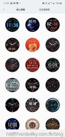 Amazfit GTR Lite智能手錶錶盤選擇