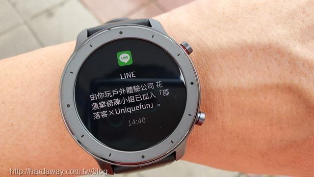 Amazfit GTR Lite智能手錶訊息通知