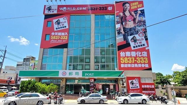 World Gym台南善化店