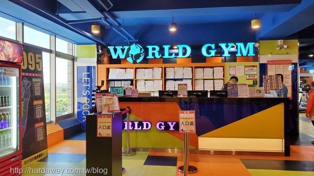 World Gym台南善化店四樓環境