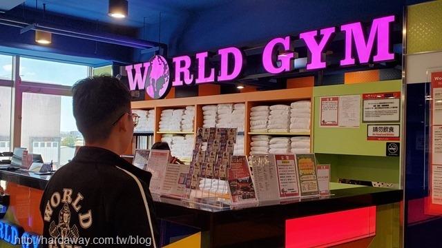 World Gym台南善化店Cash專員介紹環境