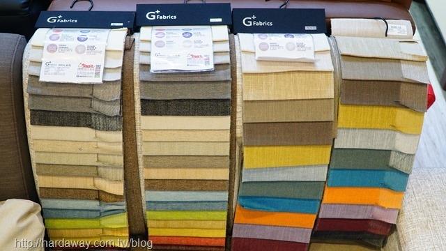 沙發材質選擇