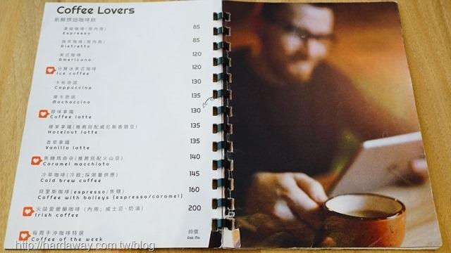 安納塔夏咖啡菜單