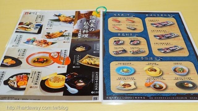 莞固和食黑鮪魚祭期間限定菜單