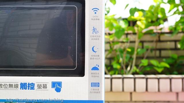 SecuFirst數位無線網路監視器