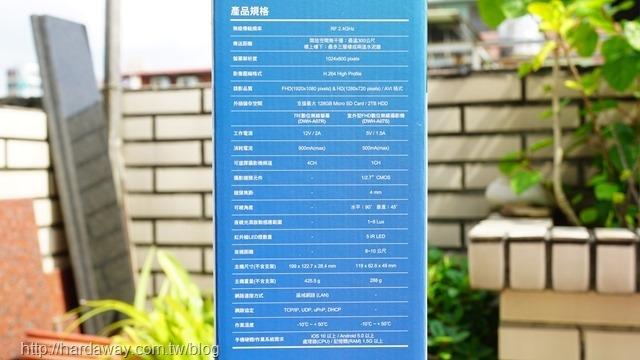 SecuFirst DWH-A077X產品規格