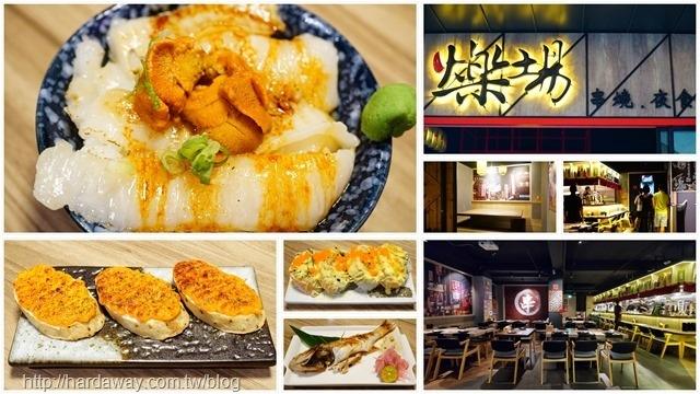 捷運南京復興美食