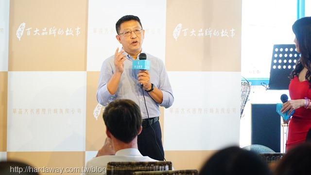 台灣百大品牌的故事節目製作人