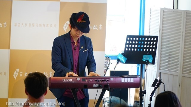 鋼琴手愛德華