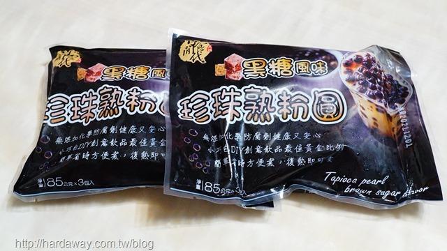 休閒食代黑糖風味珍珠熟粉圓