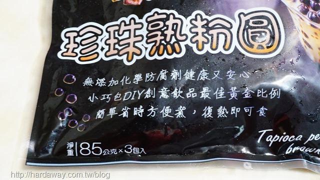 休閒食代黑糖風味珍珠熟粉圓包裝