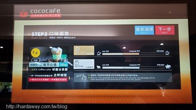 CoCoCafe Ai1000-HY