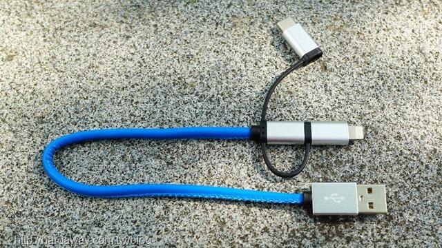 三合一充電線