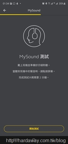 Jabra MySound測試