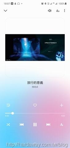 Screenshot_20200624-180727_Samsung Music