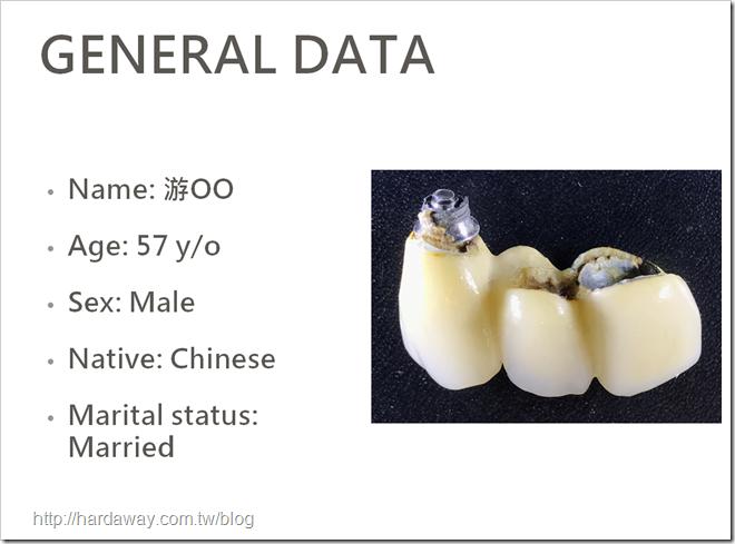 植牙失敗再治療