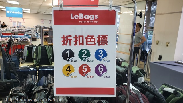LeBags特賣會折扣