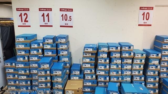 Columbia鞋子特賣