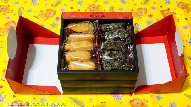 長合餅舖禮盒