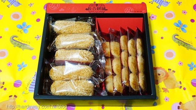 金門傳統糕餅