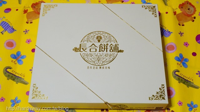 長合餅舖月餅禮盒