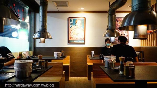 燒惑日式碳火燒肉店中和店用餐區