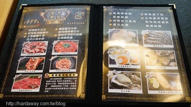 燒惑日式碳火燒肉店吃到飽菜單