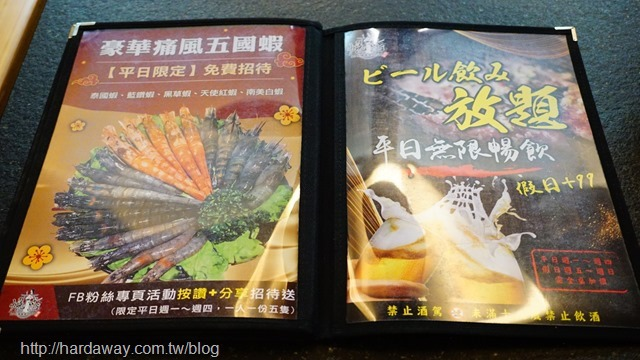 燒惑日式碳火燒肉店豪華痛風五國蝦