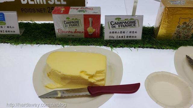 諾曼地綠色山丘發酵奶油