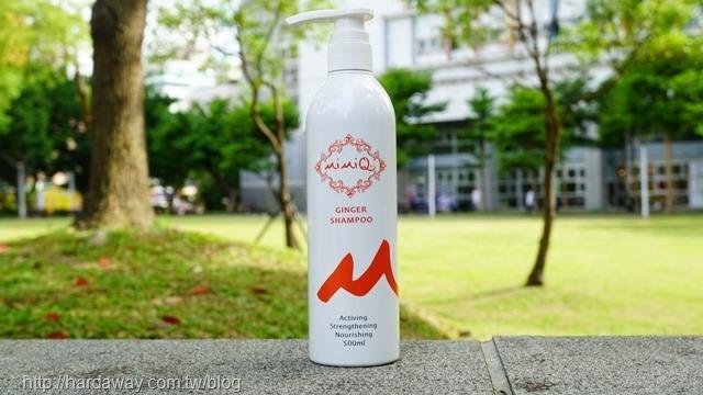 MiMiQ竹薑養髮洗髮精