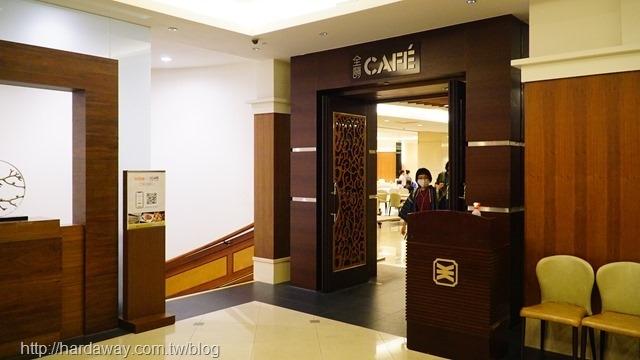 全國大飯店全壽CAFE
