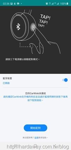 CarWink App