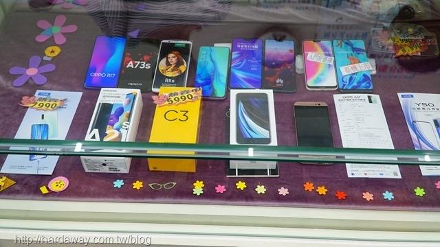 富宇通訊買手機