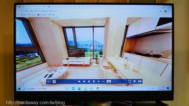 豐河畔室內模擬景觀