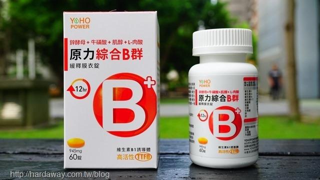 悠活原力原力綜合B群緩釋膜衣錠