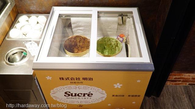 明治冰淇淋