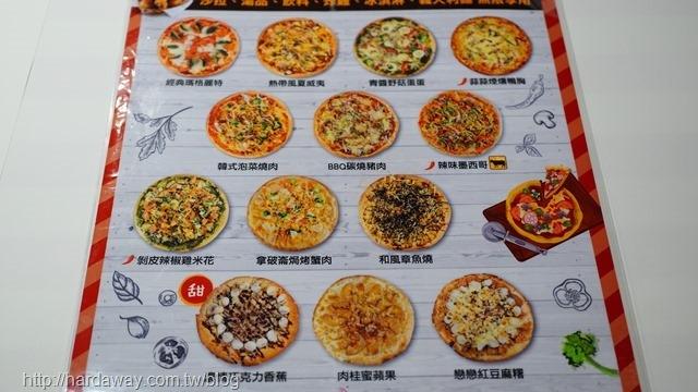 Always Pizza菜單